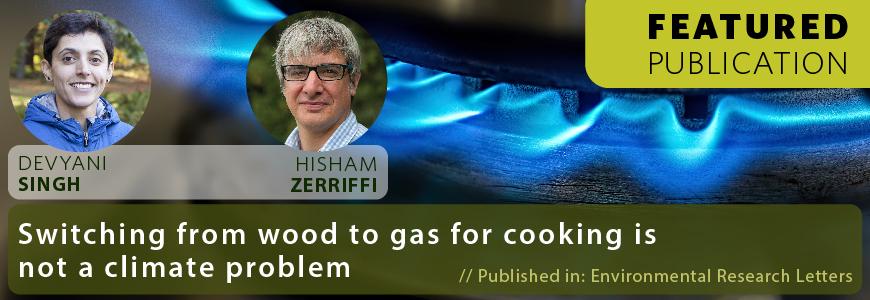 Hisham-Featured-Publication_Banner